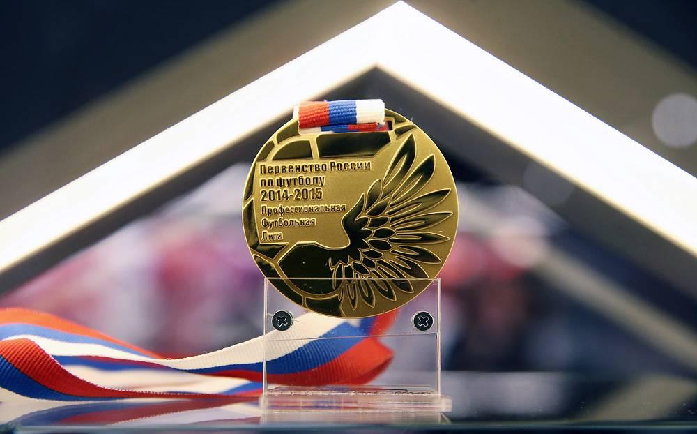 Медаль за победу в первенстве России по футболу-2014/2015