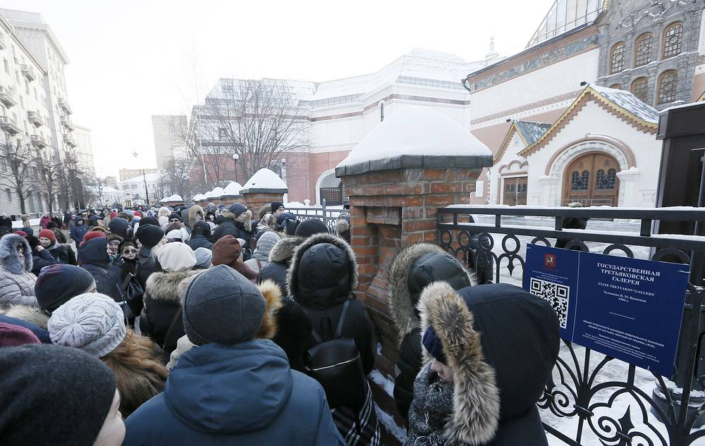 УТретьяковки подросла очередь заименными билетами навыставку пинакотеки Ватикана
