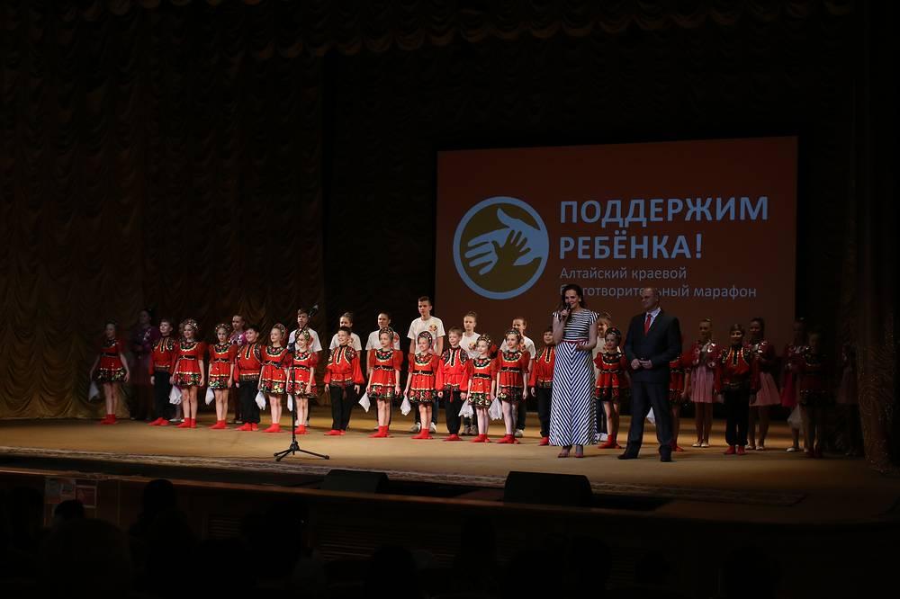 Благотворительный марафон Поддержим ребенка в Алтайском крае