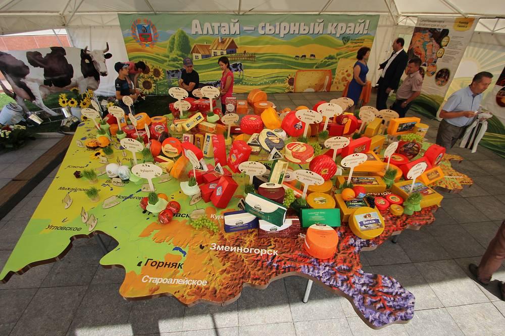 Международный праздник сыра в Алтайском крае