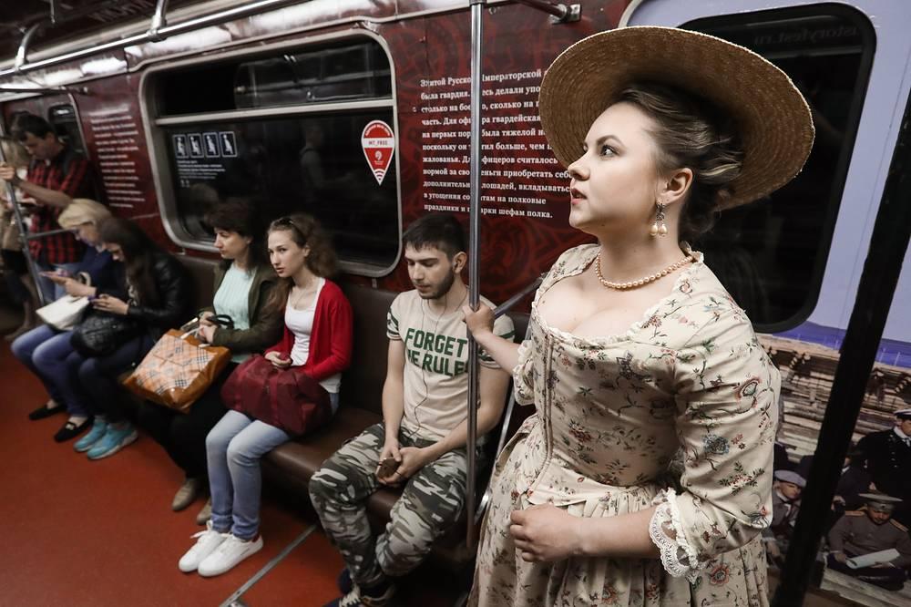 """Тематический поезд, посвященный фестивалю """"Времена и эпохи"""", Москва, 26 мая"""