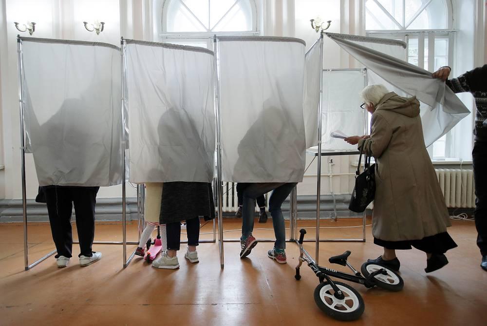 Единый день голосования в Ярославле