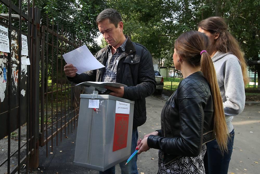 Единый день голосования в Рязани