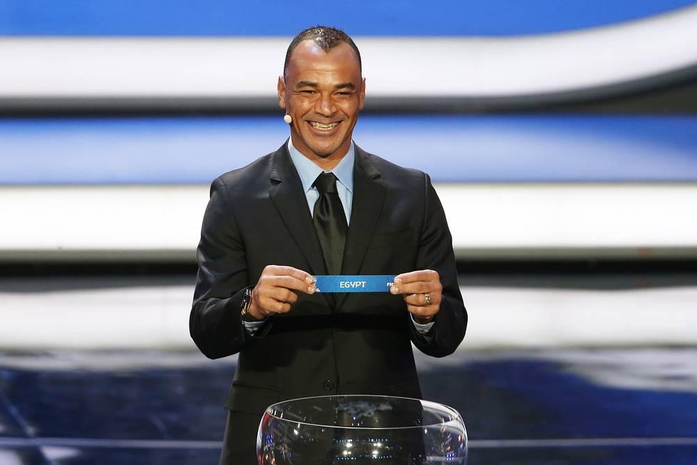 Чемпион мира 2002 года бразилец Кафу