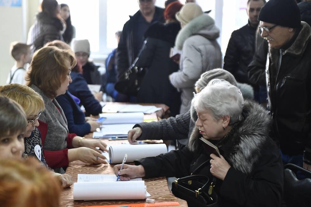 Голосование во Владивостоке