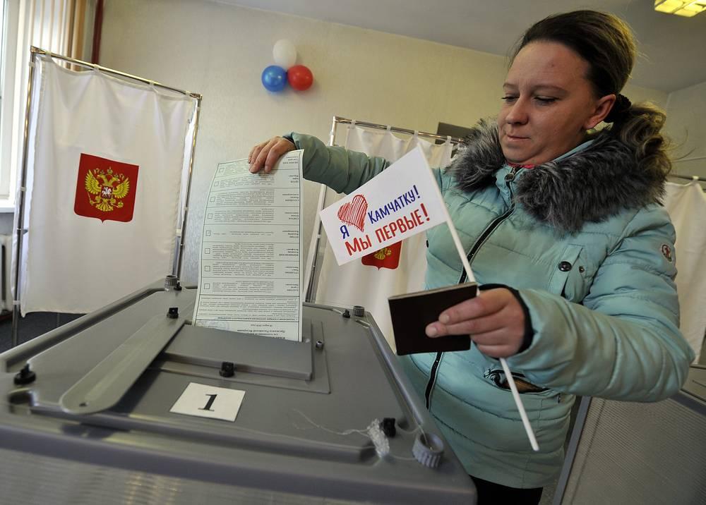 Голосование в городе Елизово Камчатского края
