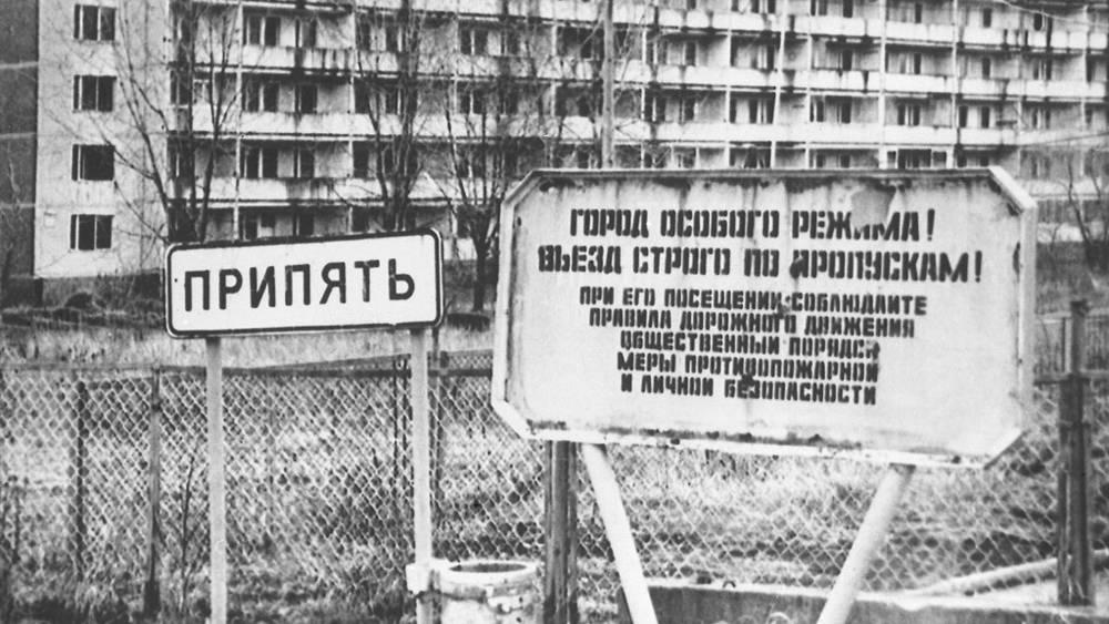 """""""Мертвый"""" город Припять"""