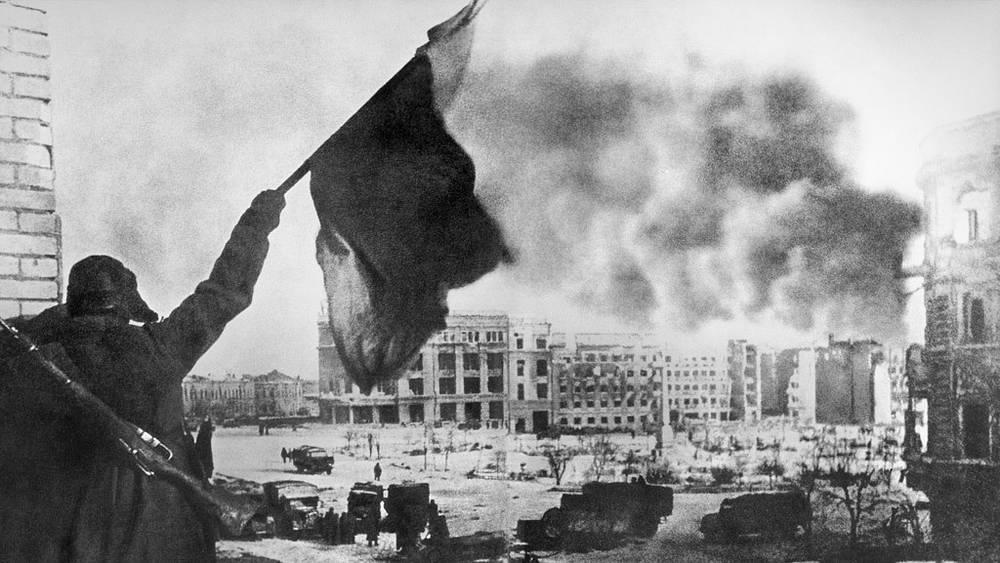 Сталинград. Знамя Победы