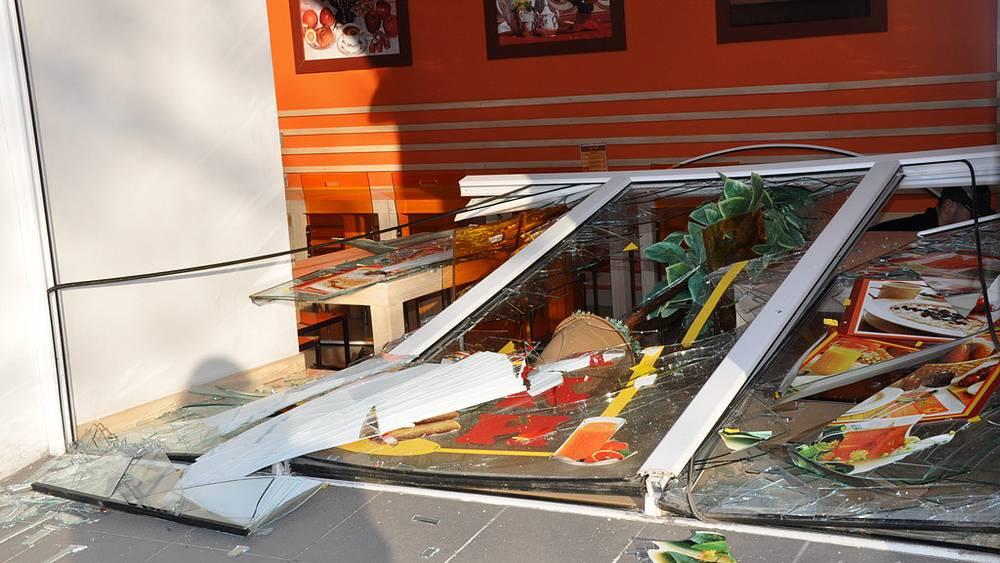 Выбитые стекла. Фото ИТАР-ТАСС/ Юлия Айрих