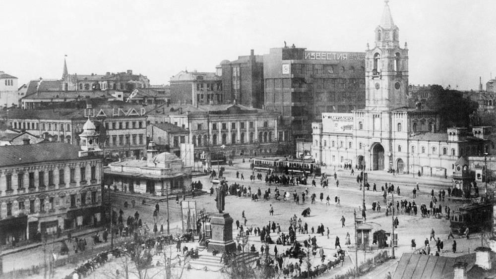Страстная площадь, 1929 год