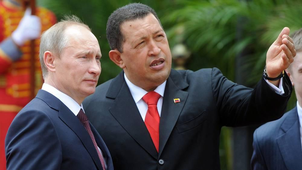 Уго Чавес и Владимир Путин