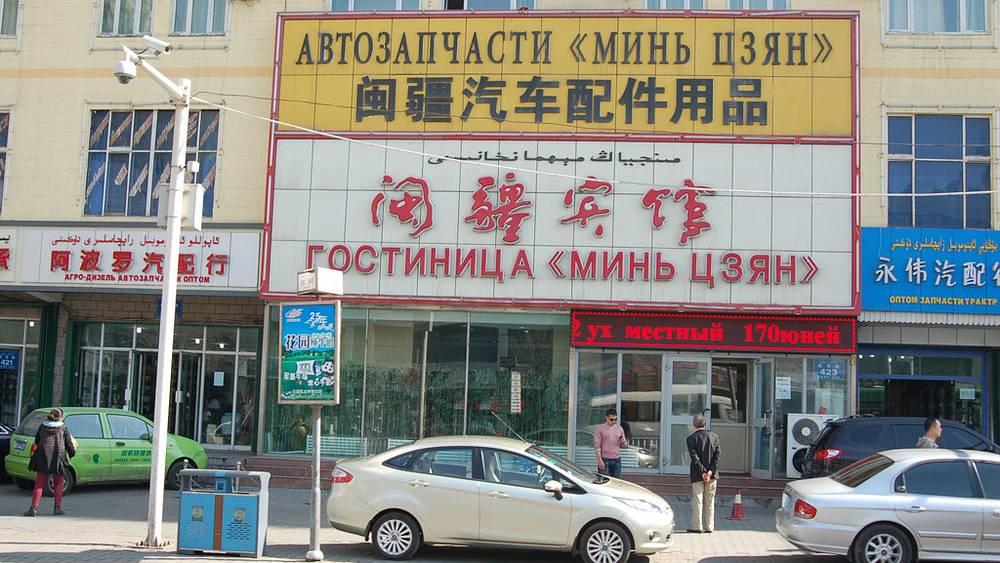 """Гостиница """"Минь Цзян"""""""