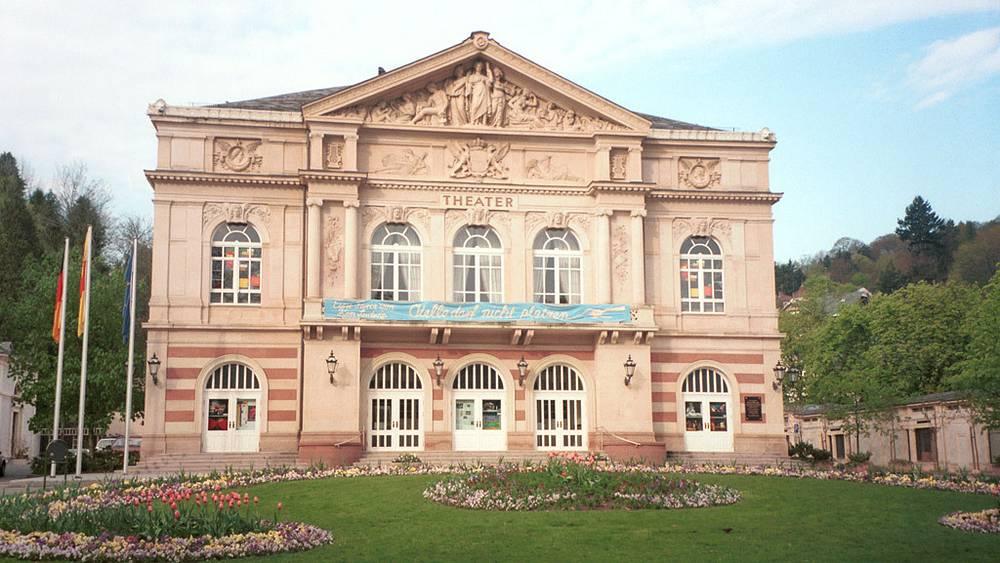Здание театра в Баден-Бадене