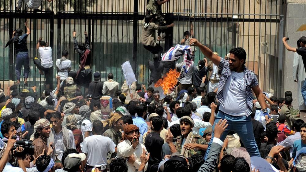 Нападение на посольство США в Йемене