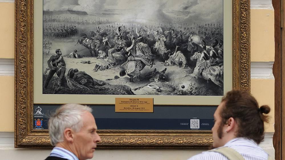 """У репродукции картины В.Ульриха """"Бородино. 26 августа 1812 года"""""""