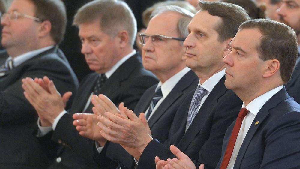Дмитрий Медведев и Сергей Нарышкин (справа налево)