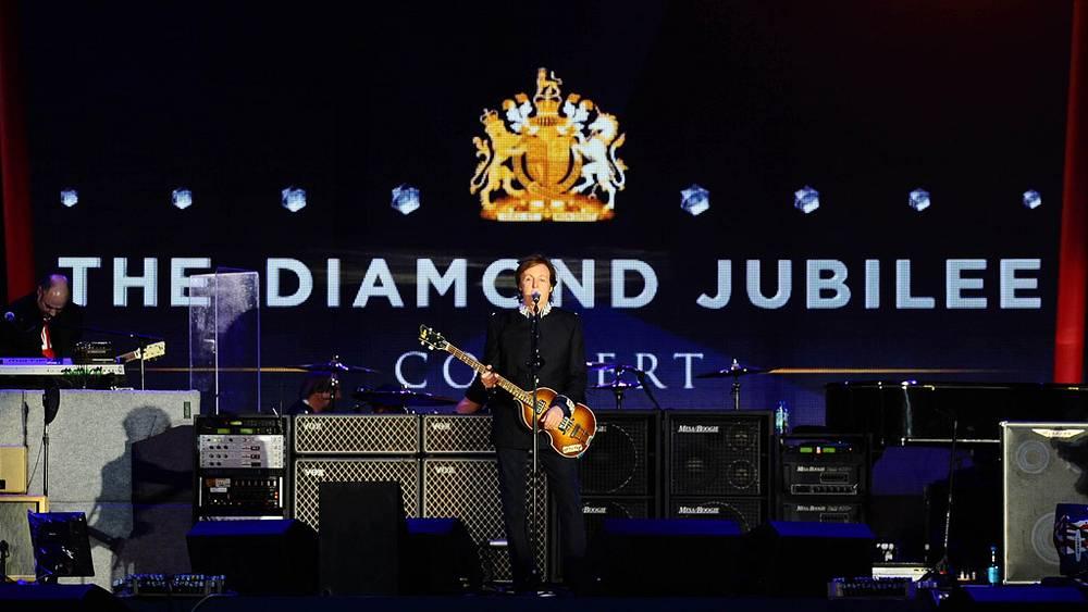 Концерт в честь 60-летия правления королевы Елизаветы II в Лондоне