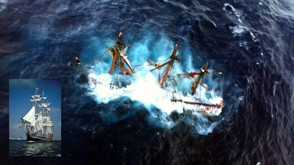 Музейное судно HMS Bounty потерпело крушение у берегов Северной Каролины