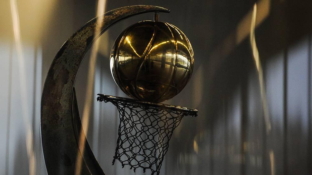 """Приз """"Эль сонте инглез"""" за победу в международных соревнованиях по баскетболу среди мужчин (Испания, 1983 г.)"""