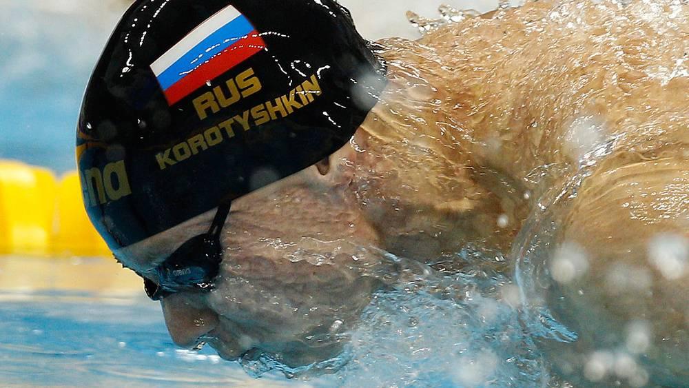 Евгений Коротышкин (Россия)
