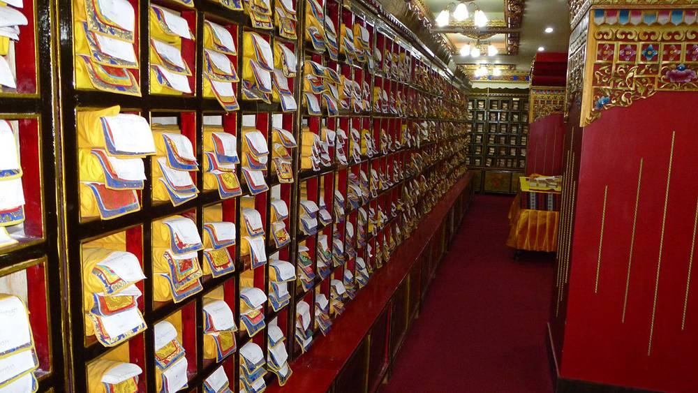 Коллекция рукописных книг Тибетского университета
