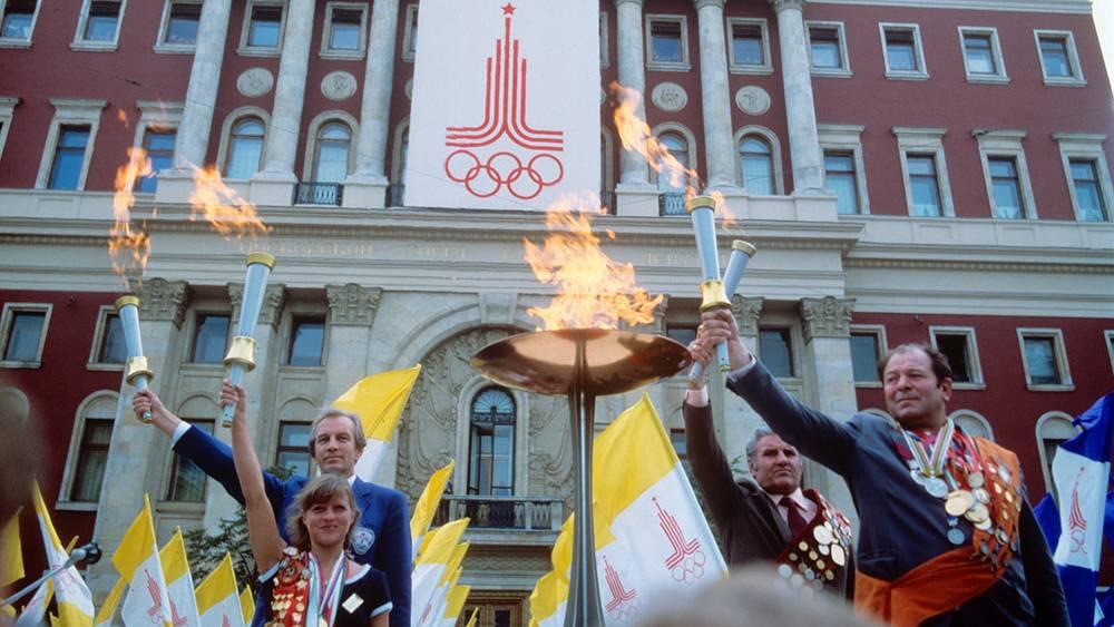 Москва. 1980 год