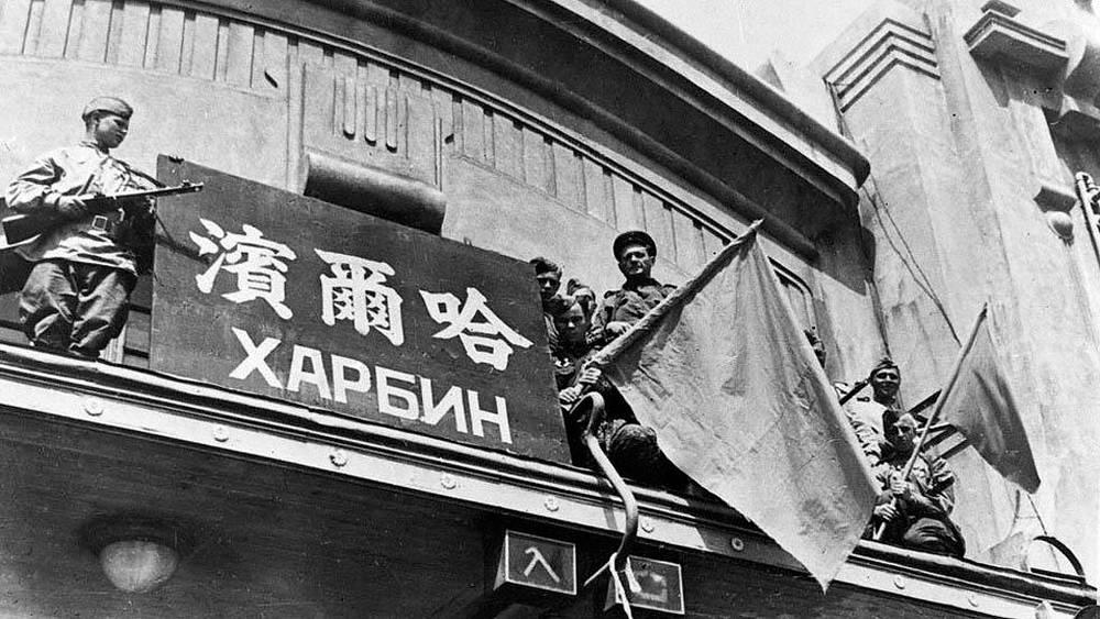 Советские солдаты в Харбине. 1945. Фото ИТАР-ТАСС