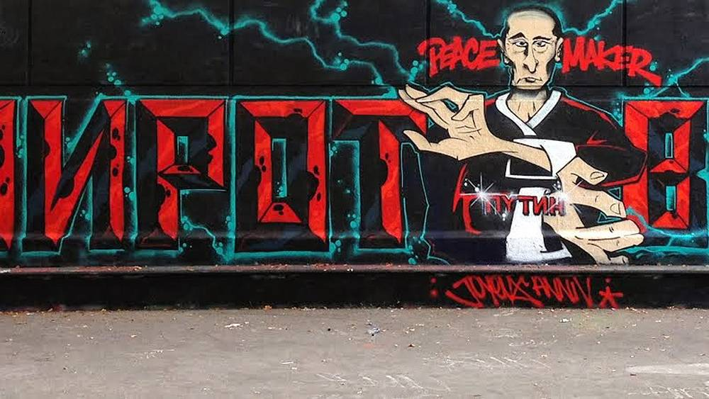 Париж, VMD CREW