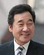Ли Нак Ён