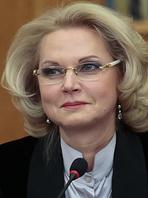 Голикова, Татьяна Алексеевна