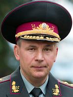 Гелетей, Валерий Викторович