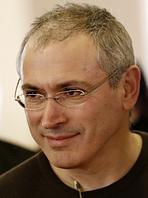 Ходорковский, Михаил Борисович