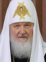 Кирилл (патриарх)