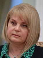 Памфилова, Элла Александровна