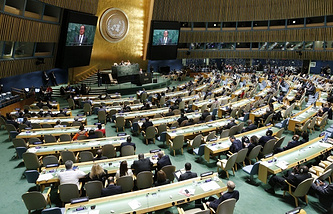 French President Francois Hollande at the UN General Assembly session