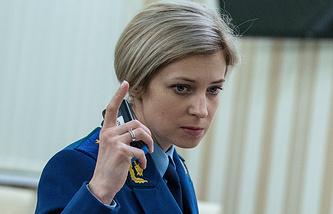 Наталья Поклонская