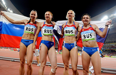 Russia's national team stripped of 2008 Olympic gold in 4x100 m relay race