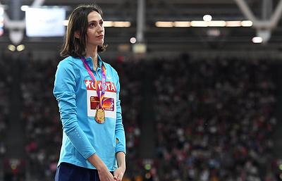 Neutral triumph of Russian athletics: Lasitskene wins gold at 2017 World Championships