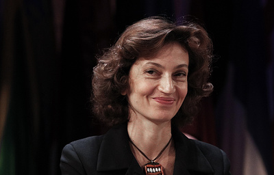 UNESCO confirms former French Culture Minister Audrey Azoulay as new chief
