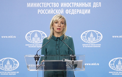 Crimea breaks through information blockade, says Russian foreign ministry