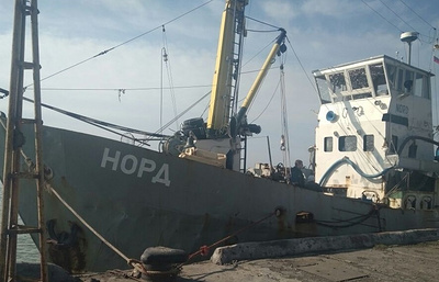 Captain of Nord fishing vessel returns to Russia from Ukraine – newspaper