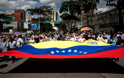 Assistance to Venezuela from other countries must be legitimate – politician