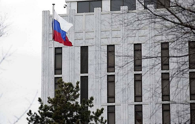 Russian embassy prepares report on claims of Russia's 2016 US election meddling