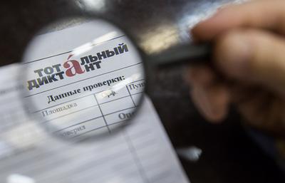http://tass.ru/sibir-news/2693830