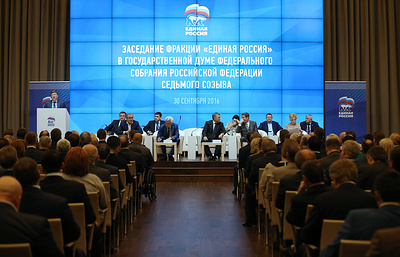 Поклонская возглавит комиссию ГД по контролю за доходами депутатов
