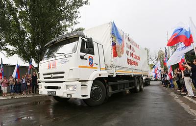 МЧС РФ до конца года отправит две колонны в Донбасс и продолжит оказание помощи в 2017 г.