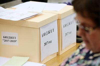 Проект бюджета Новосибирской области на 2017 год принят в первом чтении