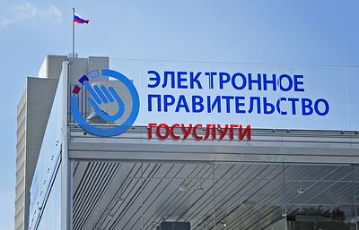 ФСС РФ планирует максимально автоматизировать систему страховых выплат