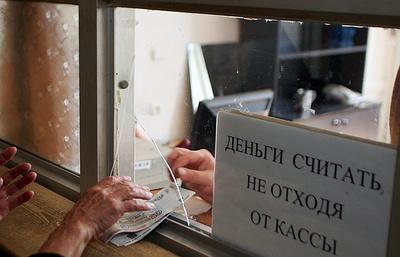 Тридцать курганских предприятий погасили почти 56 млн рублей долга по зарплате