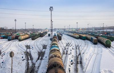 СМИ: железнодорожники просят власти написать транспортный баланс для нефти